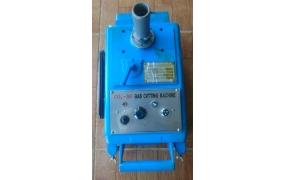 Gas Cutting Machine - CG1 - 30