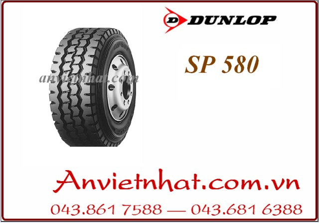Lốp xe DUNLOP