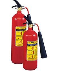 Bình cháy khí C02 MT5