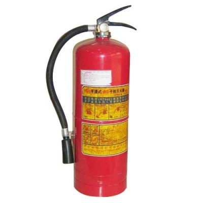 Bình chữa cháy xách tay bột khô BC 8kg