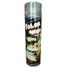 Bình xịt diệt côn trùng Cobweb 600ml xanh (hương chanh)