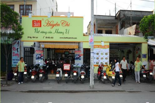 Hình ảnh cửa tiệm