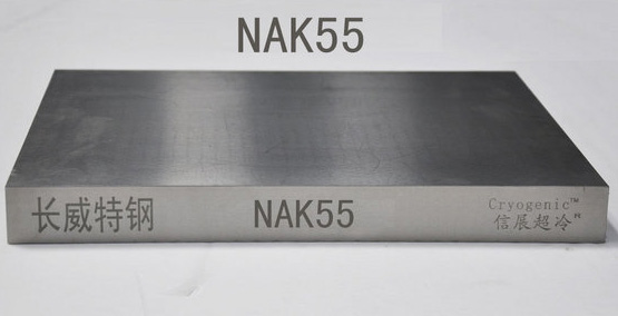Thép không gỉ NAK55