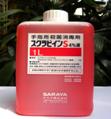 Dung dịch rửa tay phẫu thuật viên Scrubeing S 4%