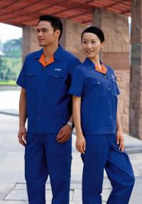 Đồng phục ngành luyện kim