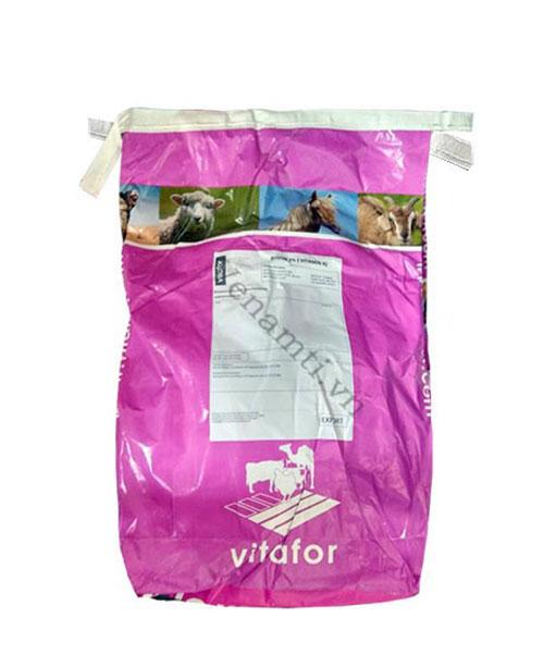 VITAMIN-H2-VITAFOR