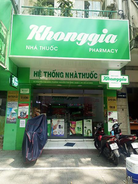 Chi nhánh Nguyễn Thái Bình . Quận 1