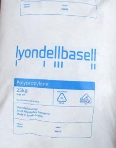 Hạt nhựa PP456J