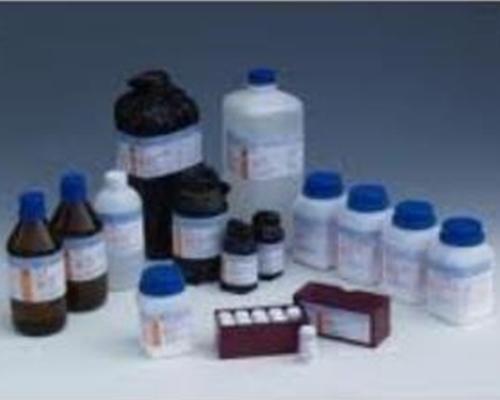 Bộ hóa chất xét nghiệm