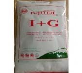 Fujitide