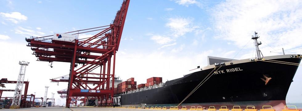 Vận tải đương biển