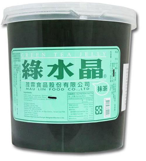 Hạt lục trà
