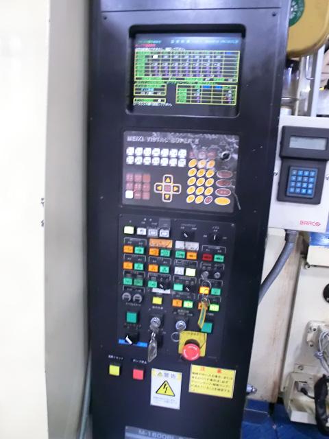 Máy ép nhựa Meiki M1600BL 1600 tấn