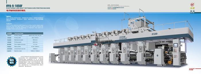 Máy in ống HYA-9-1050F