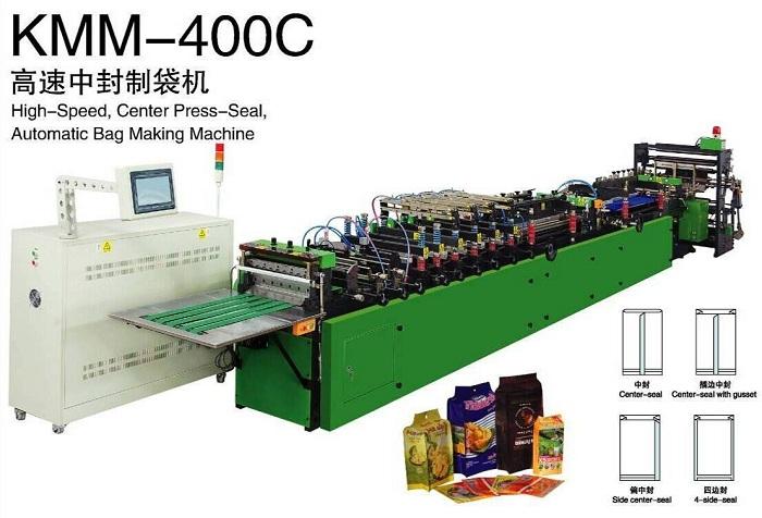 Máy làm túi ba biên tự động tốc độ cao KMM-400C