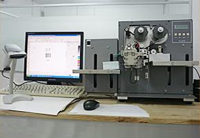 Máy sản xuất