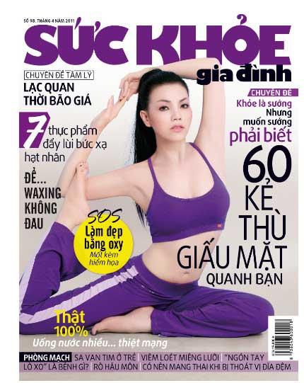 In tạp chí