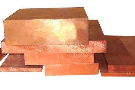 Đồng hợp kim khối