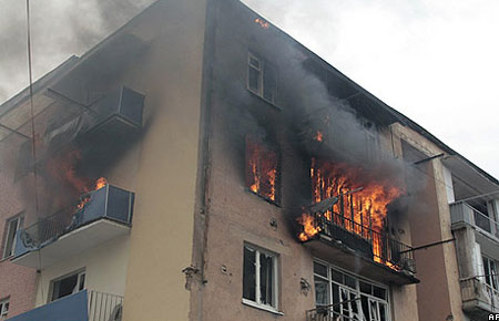 Bảo hiểm hỏa hoạn và các rủi ro đặc biệt