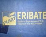Eribate
