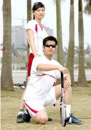 Đồng phục thể thao