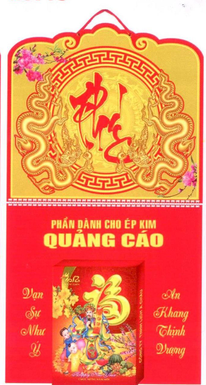 In lịch bloc