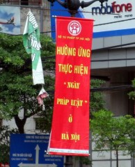In pano quảng cáo