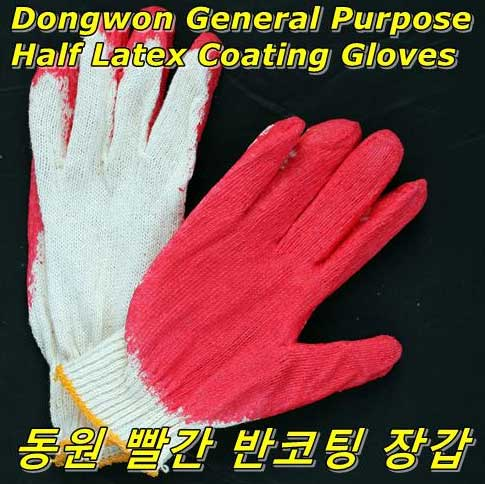 Half Latex Coating Gloves