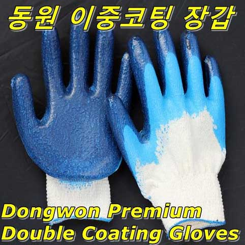 Premium Double Latex Coating Gloves