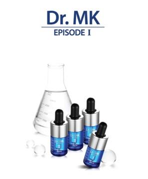 Serum Vitamin U Đặc Điều Trị Nếp Nhăn Và Chống Lão Hoá Da.