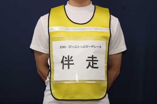 áo bảo hộ