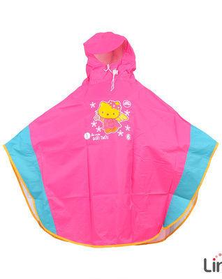 áo mưa cánh dơi trẻ em