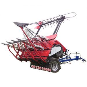Máy cắt cỏ