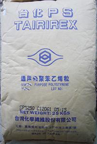 GPPS 5250