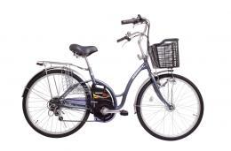 Xe đạp điện Nishiki 26, Giá: 12.000.000 VND