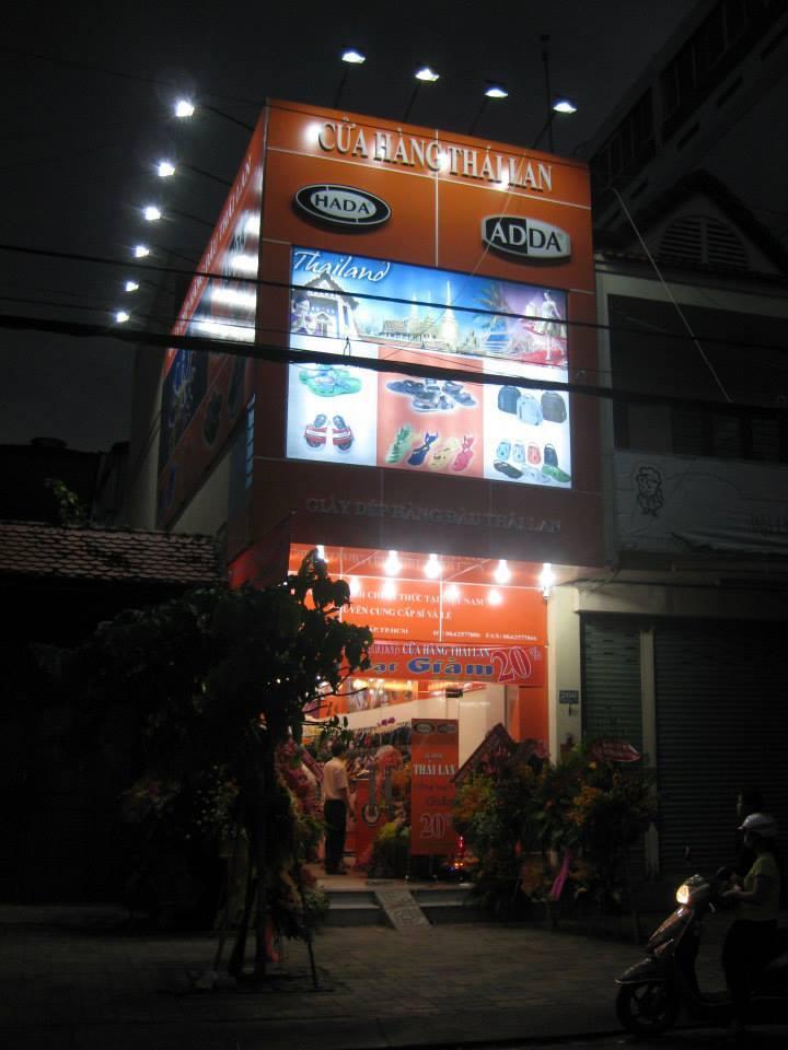 Cửa Hàng Thái Lan