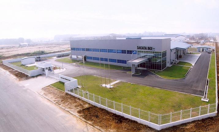 Nhà máy Sakata