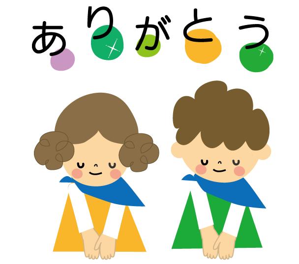 Dạy tiếng Nhật