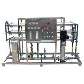 Hệ thống xử lý nước tinh khiết RO
