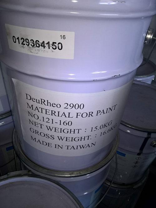 DEURHEO 2900