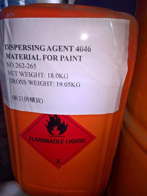 Dispersing Agent 4046 Material