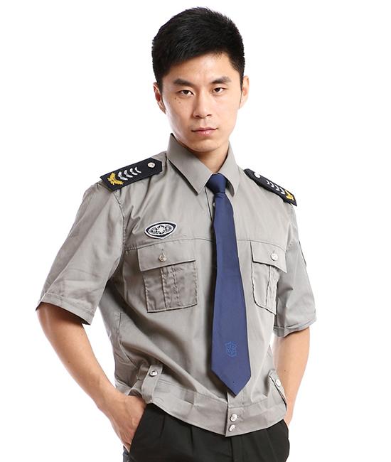 Đồng phục bảo vệ, lái xe