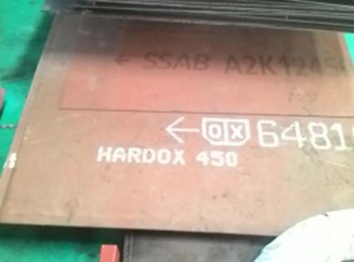 Thép chịu mài mòn Hardox