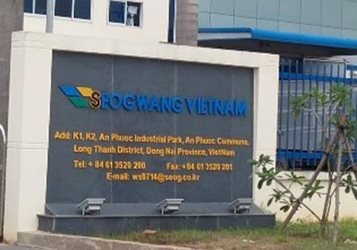 Công ty TNHH SEOGWANG