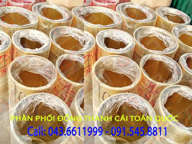 Đồng cuộn