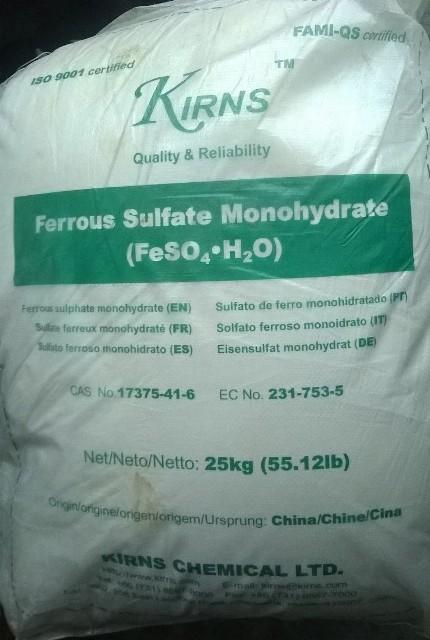 Ferrous sulphate Monohydrate