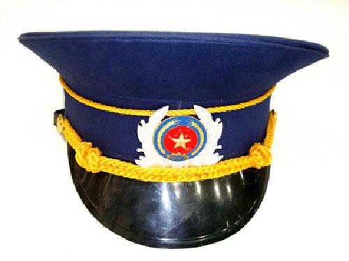 Mũ keppi bảo vệ