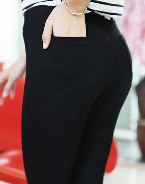 quần bó nữ