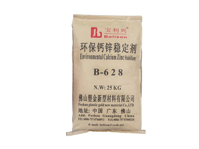Hạt nhựa B-628