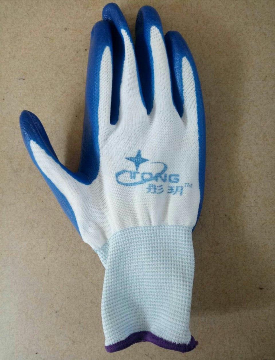 Găng tay phủ nhựa xanh